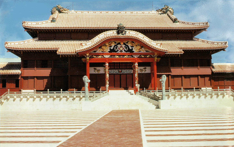 <strong>Au dessus : </strong> Shuri Jo - Le Château de Shuri à Okinawa.