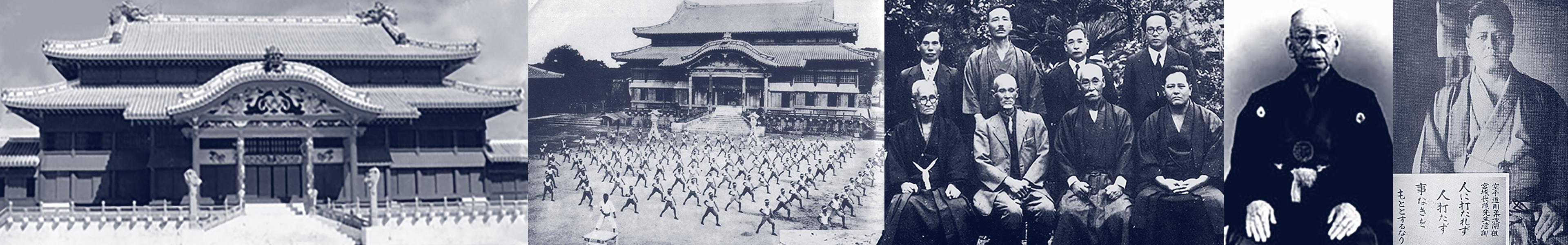 Shinjinbukan; Onaga Yoshimitsu; Okinawa Ti; Okinawa Karate Dōjō